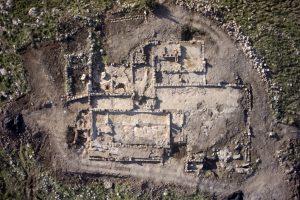 ארכיאולוגיה ליד ראש העין לפסגות אפק