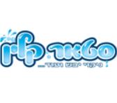 סטאר קלין ניקוי יבש בראש העין - בתמונה הלוגו של סטאר קלין