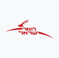 בתמונה הלוגו של דואר ישראל - דואר ראש העין שעות פתיחה