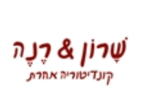 שרון-רנה-קייטרינג-בראש-העין