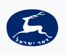 שעות פתיחה דואר ראש העין בתמונה הסמל הראשון של דואר ישראל