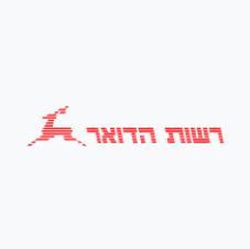 הסמל הישן של דואר ישראל - עמוד דואר ראש העין שבזי 27