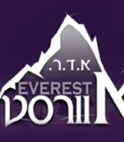 EVEREST-Catering in Rosh HaAyin